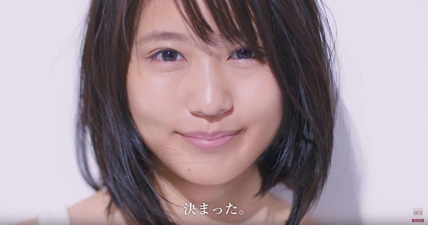 有村架純さんのSKⅡCMの髪型が可愛い!ボブのポイントややり方は?