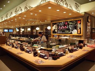 がってん寿司 新宿西落合店
