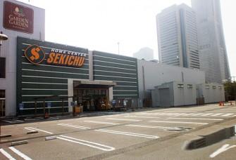 ホームセンターセキチュー 横浜みなとみらい店