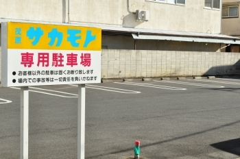 ロケ地_第1話3
