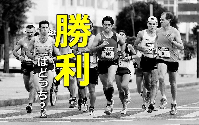 ニューイヤー駅伝ネタバレ