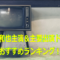 二宮和也主演&主要出演9作品の本当におすすめなドラマランキング!