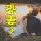 【99.9】香川照之の妻役・映美くららは元宝塚月組トップスターだった!